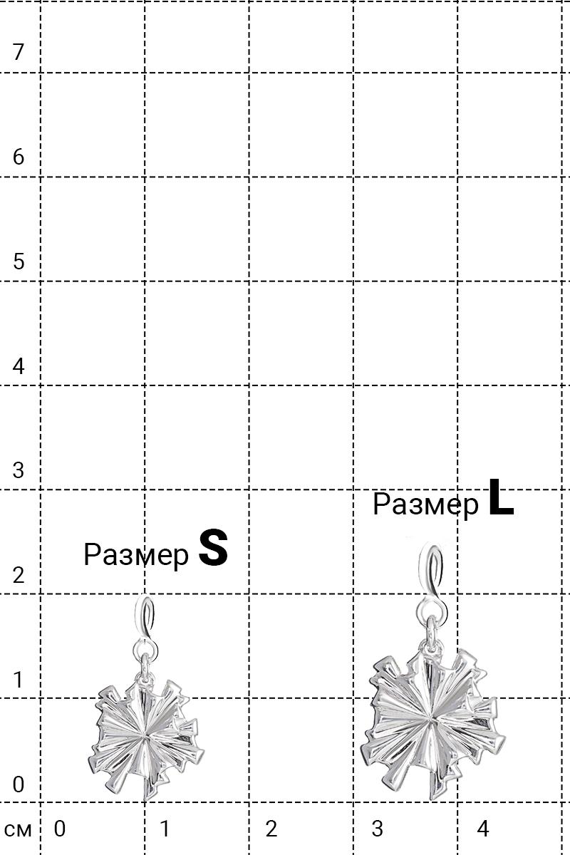 Подвеска Pompon_11