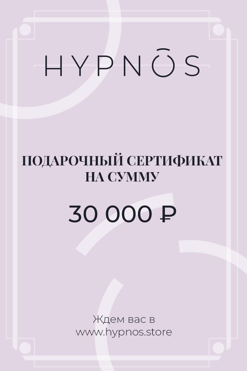 Подарочный сертификат  на сумму 30000_1