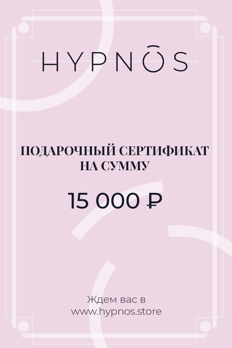 Подарочный сертификат  на сумму 15000_1