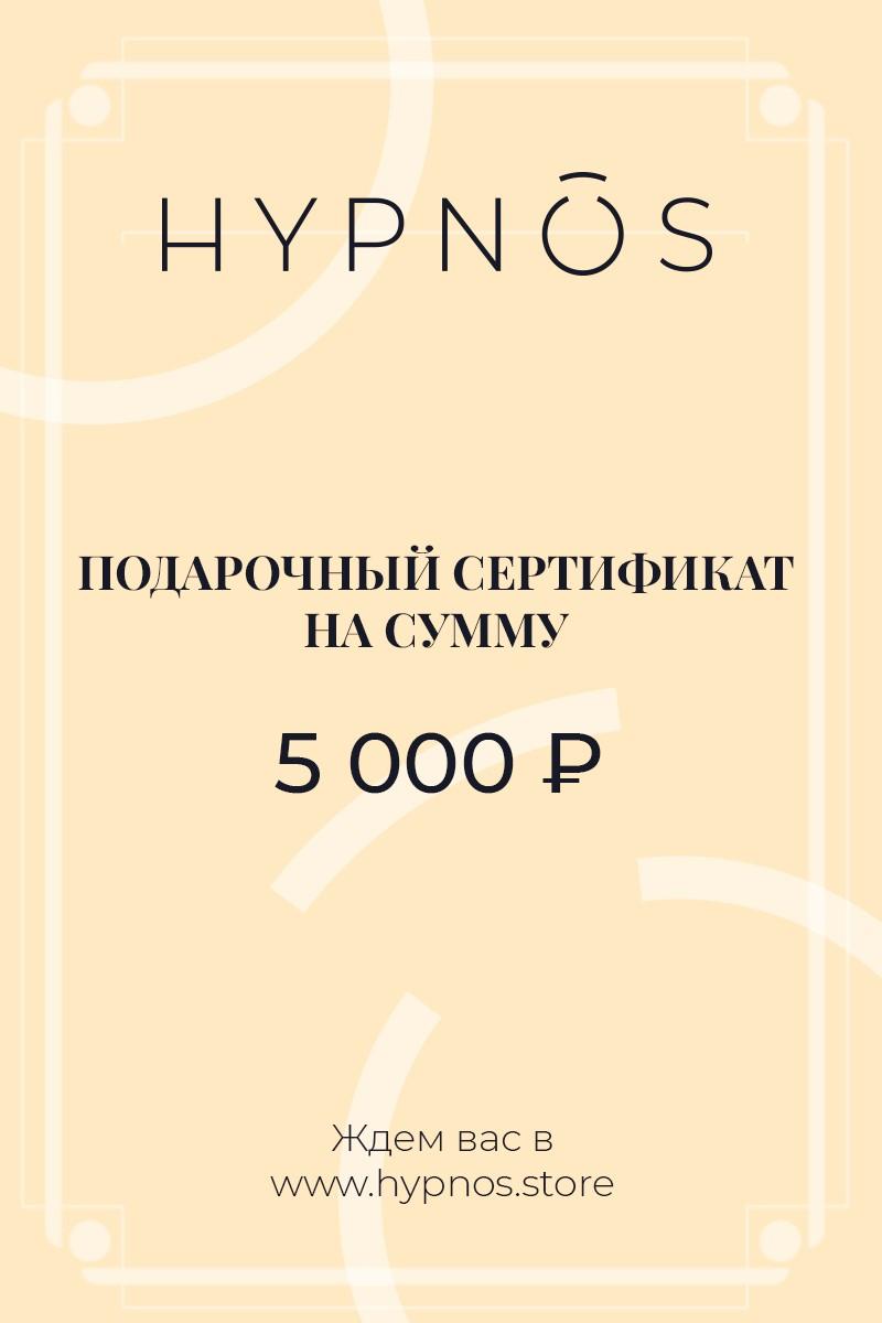 Подарочный сертификат  на сумму 5000_1