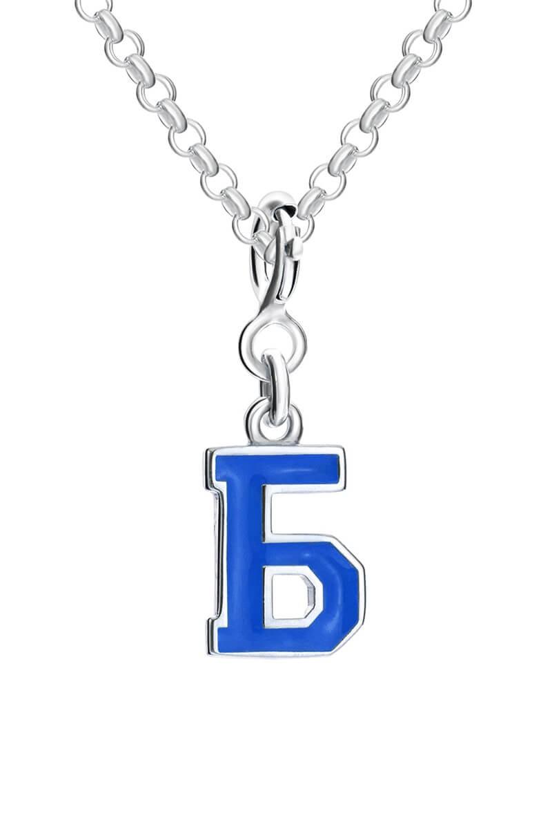Подвеска-буква Б_14
